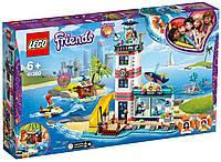 Lego Friends Спасательный центр на маяке 41380