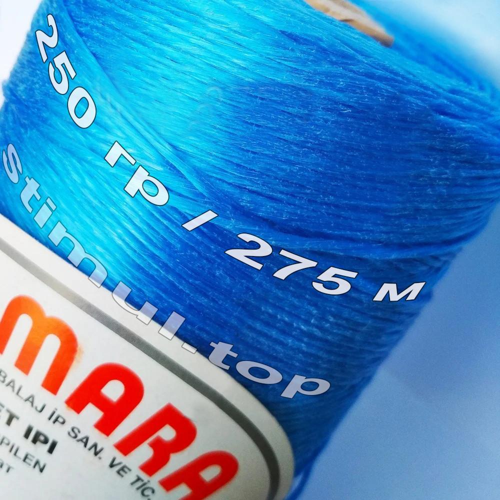 Тепличная нить МАРМАРА 250 гр х 275 м ➜ Шпагат полипропиленовый MARMARA