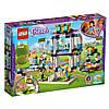 Lego Friends Стадион Стефани 41338