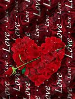 Пакет петлевая ручка 25*30 Сердце с розой 50шт/уп