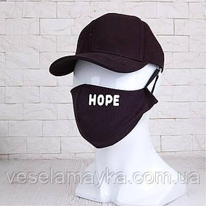 Маска Hope