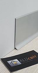 Плинтус накладной алюминиевый  80 мм анодированный