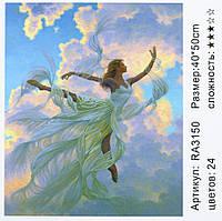 """Картина по номерам """"Танец в облаках"""" 40*50 см, краски - акрил"""