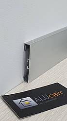 Плинтус накладной алюминиевый 60 мм прямоугольный анодированный