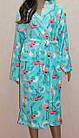Халат женский плюшевый Фламинго  42-44 размер