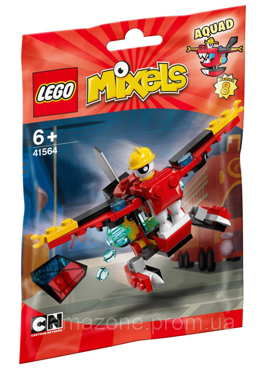 Купить Лего Миксели Lego Mixels Аквад 41564