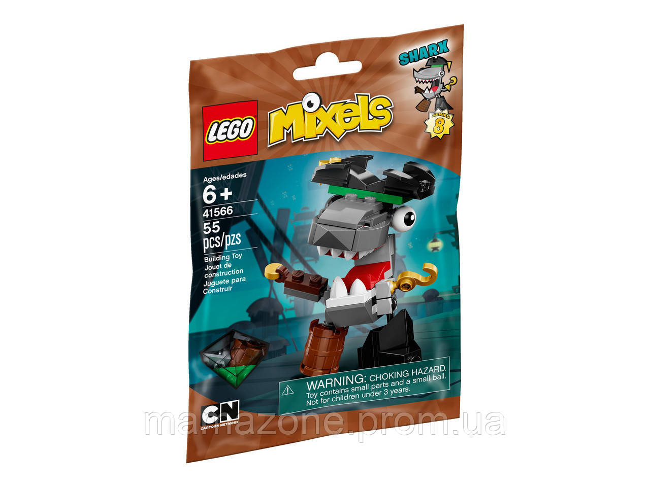 Купить Лего Миксели Lego Mixels Шаркс 41566