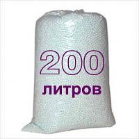 АКЦИЯ!!! Пенопластовые шарики для кресла мешка, пуфов, наполнитель для кресло мешок - 200 литров!
