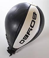 Боксерская груша (кожа) круглая, черн.-бел. BoyBo GR-312