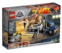 Lego Jurassic World Транспорт для перевезення Тиранозавра 75933