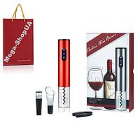 Набор для вина. Электрический штопор для вина Electric Wine Opener Red, фото 1