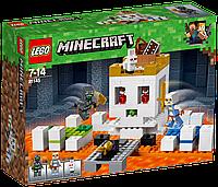 Lego Minecraft Арена-череп 21145