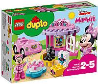 Lego Duplo День народження Мінні 10873