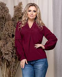 Блузка жіноча довгий рукав великі розміри 5 кольорів