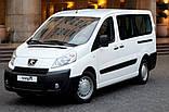 Автомобільні килимки на Peugeot Expert 2007 - Stingray, фото 10