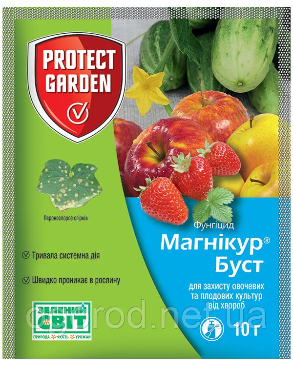 Магникур Буст (Альетт) 10 г SBM-Bayer оригинал