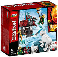 Lego Ninjago Путешествие Ллойда 70671