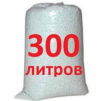 АКЦИЯ!!! Пенопластовые шарики для кресла мешка, пуфов, наполнитель для кресло мешок - 300 литров!
