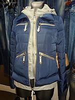 Куртка женская демисезонная синяя с серыми вставкамми, фото 1