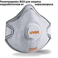Респиратор Uvex силв-Эйр c 2220 FFP2 (N95) с клапаном выдоха
