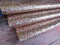 Экокожа (кожзам) с крупными блестками на тканевой основе, ЗОЛОТО (МИКС), 20х30 см