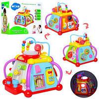 Детская Многофункциональная игрушка Мультибокс 16 игр, караоке, стучалка, руль, звук. и свет. эффекты арт.806