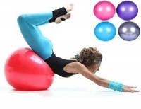 Мяч для фитнеса для дома и детских секций, диаметр 75 см, в 4 цветах арт.0277