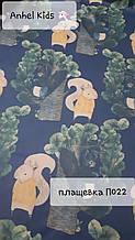Ткань плащевка принт желтая Зайцы