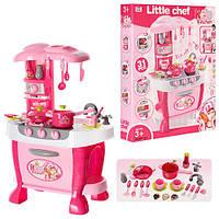 Детский Игровой Набор Кухня Little chef с посудой и аксессуарами, свет, звуковые эффекты, розовая арт. 008-801