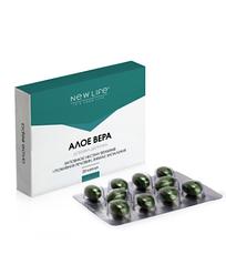 Для поддержки органов дыхания Алоэ вера в капсулах, 20 шт-астма противовоспалительное  для иммунитета