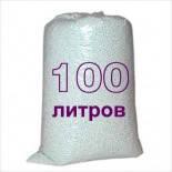 АКЦИЯ!!! Пенопластовые шарики для кресла мешка, наполнитель для кресло мешок - 100 литров!