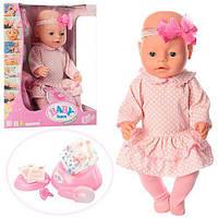 Детская Кукла-пупс интерактивная Baby Born (плачет, закрывает глазки в положении лежа), высота 43 см арт. 020 I