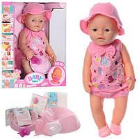 """Детская кукла-пупс многофункциональная """"Baby Born"""" (с магнитной соской) высота 42 см арт. 8020-463"""