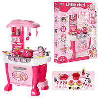 """Детская игрушечная кухня """"Little chef"""" с посудой и  со световыми и звуковыми эффектами арт. 008-801"""