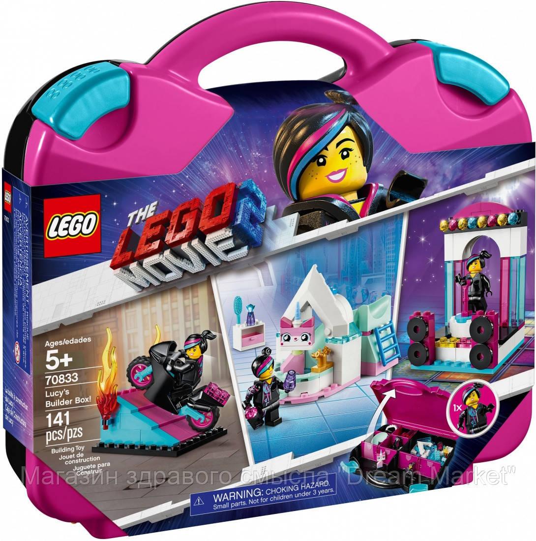 Lego Movie 2 Набор строителя Вайлдстайл! 70833