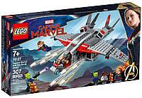 Lego Super Heroes Капитан Марвел и атака скруллов 76127