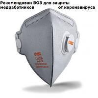 Респиратор Uvex силв-Эйр с 3220 FFP2 (N95) складная модель с клапаном выдоха