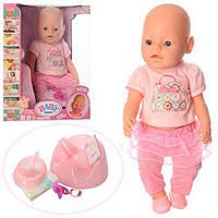 Детская Кукла для девочек Пупс многофункциональный Baby Born с магнитной соской 42 см арт. 8020-457 (8006-457)