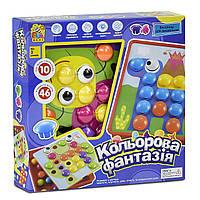 Детская развивающая игрушка для детей Цветная мозаика, 10 картонных трафаретов, 46 фишек, Fun Game арт. 7033