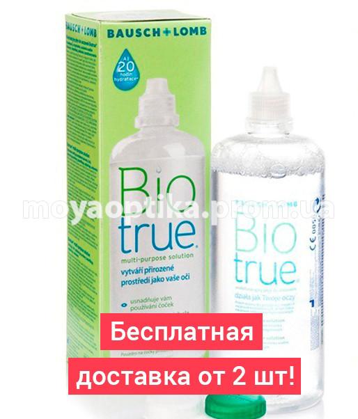 Раствор для контактных линз Biotrue 360 мл