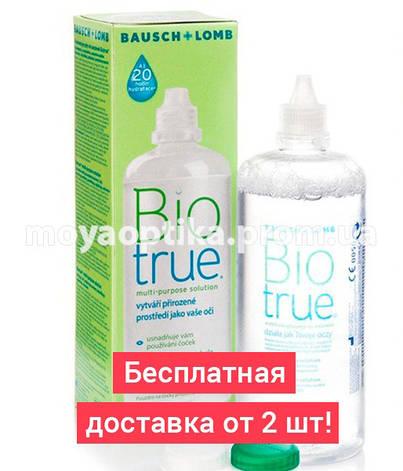 Розчин для контактних лінз Biotrue 360 мл, фото 2