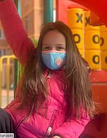 Маска защитная многоразовая детская DP-0846