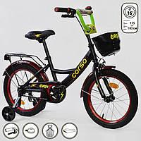 *Велосипед детский 2-х колесный (14 дюймов) с дополнительными надувными колесами, 4-5 лет, ТМ Corso арт. 14996