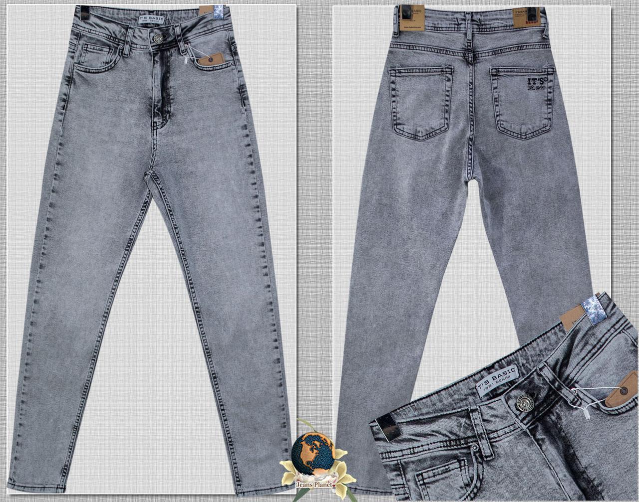 Модные женские зауженные джинсы Mom светло-серого цвета ITSBasic размер 25