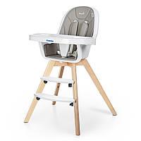 Детский удобный стульчик для кормления со съемным чехлом от El Camino, цвет - Organic Grey арт. 1050