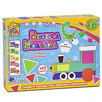 Детская развивающая игрушка для детей Цветная мозаика, 12 картонных трафаретов, 22 фишки, Fun Game арт. 7305