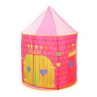 """Детская игровая палатка на колышках """"Замок"""" для дома и улицы, розового цвета, размер 80-105-80 см арт. 3754"""