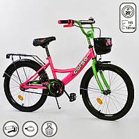 *Велосипед детский 2х колесный надувные колесами (20 дюймов) и метал. багажником, ТМ Corso, 6-9 лет арт. 20397