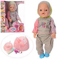 """Детская кукла-пупс многофункциональная """"Baby Born"""" (с магнитной соской) высота 42 см арт. 8006-445 (8020-445)"""