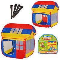 Детская палатка для дома и улицы, 2 входа с занавеской, 3 окна-сетки, размер 110-92-114 см арт. 0508